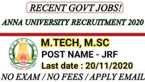 Anna university recruitment for JRF 2020