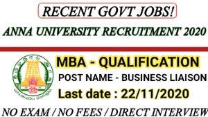 Anna university recruitment for Business liaison officer 2020
