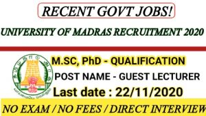 University of madras recruitment for guest lecturer 2020