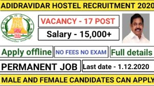 Chennai adidravidar and tribal welfare hostel recruitment for cook and sanitizer workers 2020