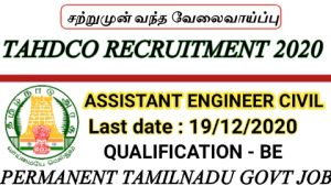 TAHDCO Recruitment for assistant engineer civil 2020