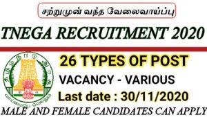 TNEGA recruitment for 26 types of post