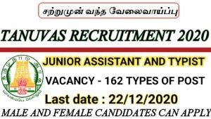 TANUVAS recruitment for Junior assistant and typist 2020