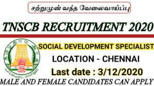 TNSCB Recruitment for social development specialist 2020