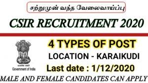 CSIR Recruitment for Project associates 2020