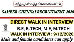 SAMEER Chennai Recruitment for Project associates 2020