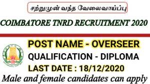 Coimbatore TNRD recruitment for Overseer 2020