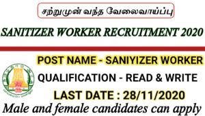 Kallakurichi district recruitment for sanitizer worker 2020