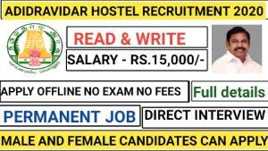 Tiruvarur adidravidar and tribal welfare hostel recruitment for cook and sanitizer workers 2020