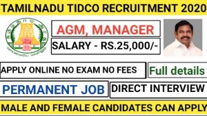 TIDCO Recruitment for AGM Manager 2020