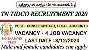 TIDCO Recruitment for Consultants 2020