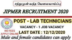 Jipmer Recruitment for Lab technicians 2020