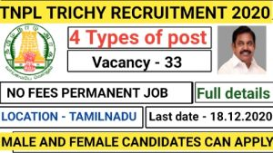 TNPL recruitment for Shift engineer Assistant manager Plant engineer 2020