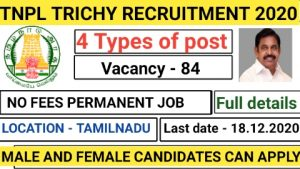 TNPL recruitment for semi skilled operators 2020