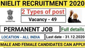 NIELIT recruitment for scientist 2020