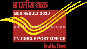 Tamilnadu GDS result 2020