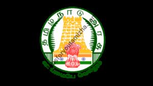 Dindigul Vedasandur recruitment for village assistant 2020