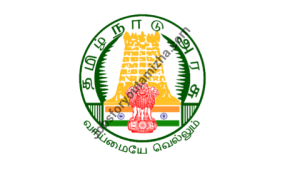 Dharmapuri district recruitment for Sanitary workers 2020