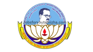 Bharathidasan university recruitment for research fellow 2020