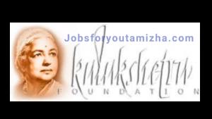 Kalakshetra recruitment for Library assistant 2020