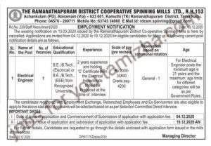 Ramanathapuram district spinning mills recruitment for electrician 2020
