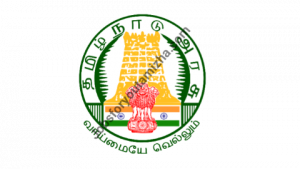 Karur district court recruitment 2021