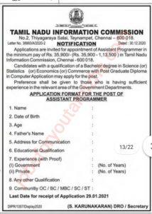Tamilnadu information commission Recruitment 2021