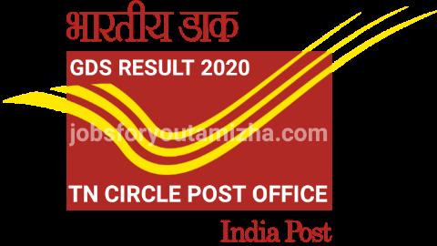 Madurai post office Recruitment 2021