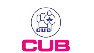 CUB Managers Recruitment 2021