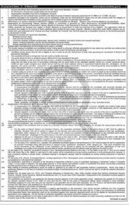 NCDC Recruitment 2021