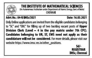 IMSC Recruitment 2021