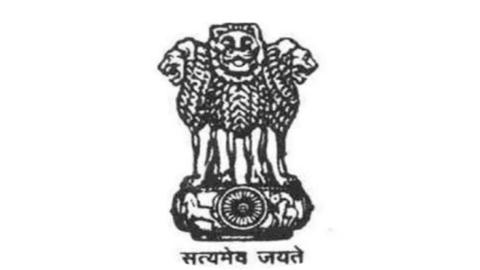 UPSC CAPF Recruitment 2021