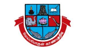 Madurai kamaraj university recruitment 2021