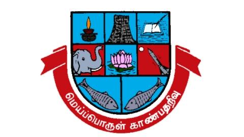 Madurai kamaraj university technical assistant recruitment 2021
