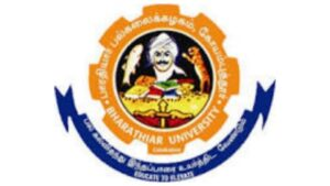 Bharathiar university recruitment 2021