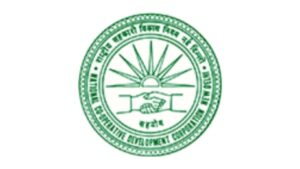 NCDC Part time consultant recruitment 2021