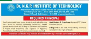 NGP Institute of technology Recruitment 2021