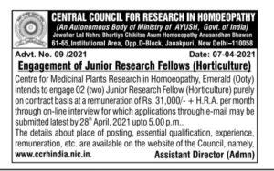 CCRH Recruitment 2021