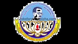 Bharathidasan university project fellow notification 2021