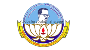 Bharathidasan university recruitment 2021 tamil