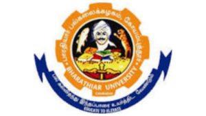 Bharathiar university Research associate recruitment 2021 tamil