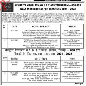 Kendriya vidyalaya recruitment 2021 tamil