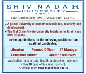 Shiv nadar university Recruitment 2021