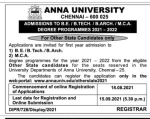 AU Other State UG Courses Admission Application 2021-2022