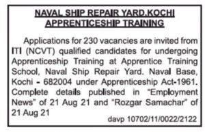 Naval Ship Repair Yard Apprenticeship Training