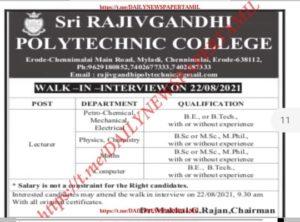 Sri Rajiv Gandhi Polytechnic College Recruitment 2021