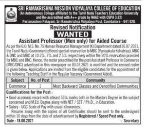 Sri Ramakrishna Mission Vidyalaya College of Education Recruitment 2021