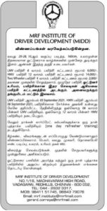 MIDD Driver Course Admission 2021